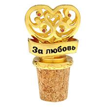 """Пробка для бутылки """"За любовь"""""""