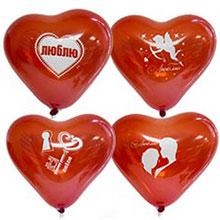 """Набор шаров в виде сердца """"Это любовь"""" (25 см, 10 шт)"""