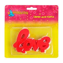 """Свеча для торта """"Love is..."""""""