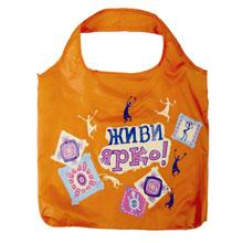 """Подарочная складная сумочка для покупок """"Живи ярко"""""""