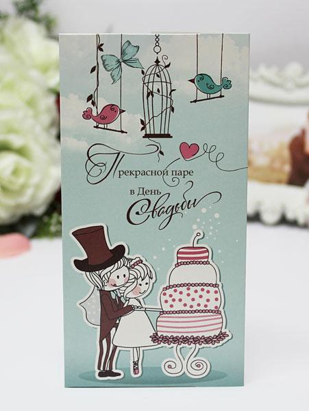 """Конверт для денег на свадьбу """"Свадебный тортик"""""""