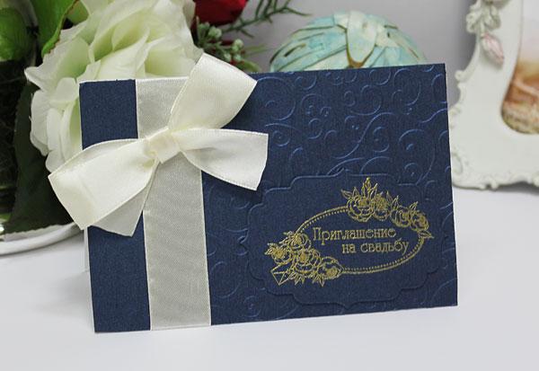 """Приглашение на свадьбу ручной работы """"Нежность"""" (синий)"""