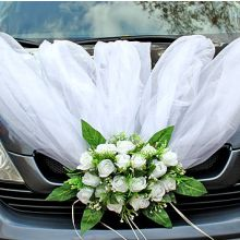 Лента на машину «Свадебная мечта» (5 лучей)