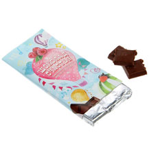 "Обертка для шоколада ""Шоколад счастья"""