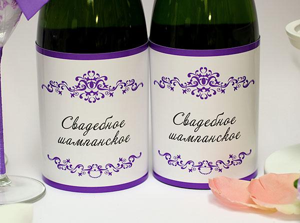 Тубус на бутылку Ренессанс (свадебное шампанское)