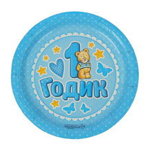 Набор бумажных тарелок 1 годик (10 шт, голубые)
