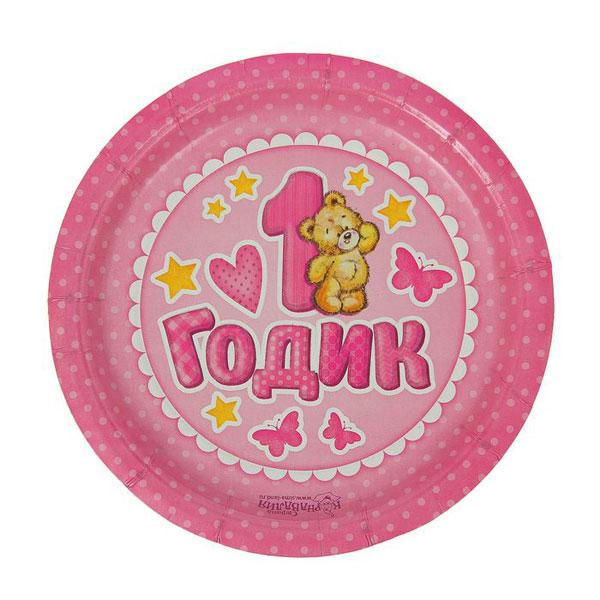 """Набор бумажных тарелок """"1 годик"""" (10 шт, 18 см, розовые)"""