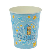 Набор бумажных стаканов 1 годик (голубой, 10 шт)