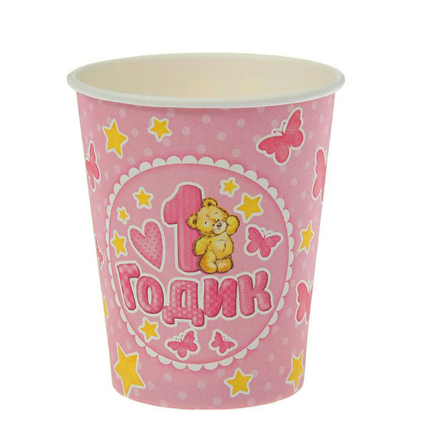 """Набор бумажных стаканов """"1 годик"""" (розовый, 10 шт)"""