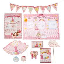 Набор для проведения веселого дня рождения 1 годик (для девочки)