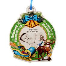 """Елочное украшение с местом для фото """"Первый Новый год нашего малыша"""""""