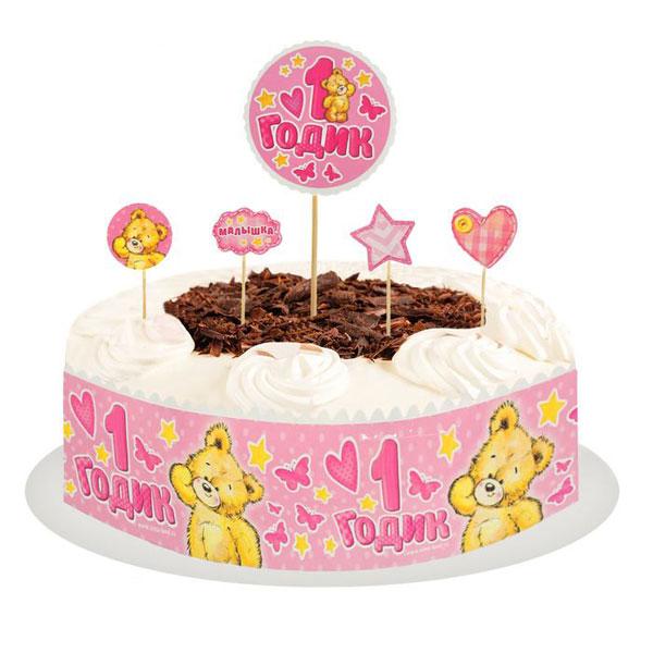 """Набор для украшения торта """"1 годик"""" (розовый)"""