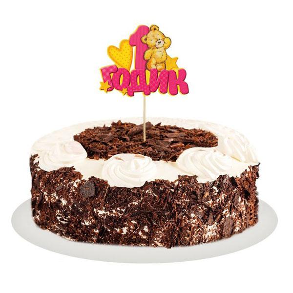 """Топпер для торта """"1 годик"""""""