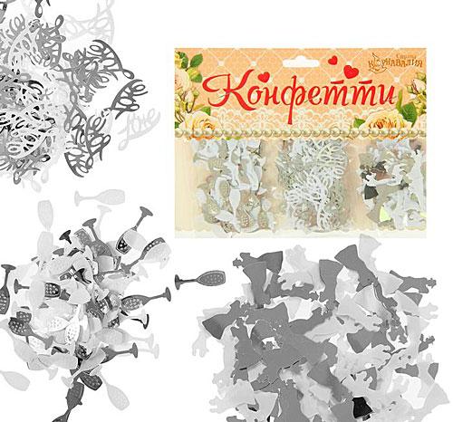 """Конфетти """"Свадьба"""" 3 пакета (20 гр) серебро"""