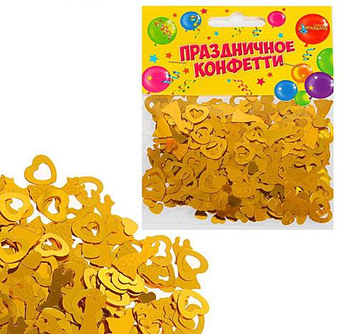 """Конфетти """"Сердца для влюбленных"""" (14 гр) золото"""