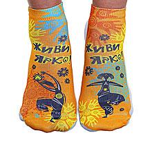 """Сувенирные носки женские """"Живи ярко"""""""