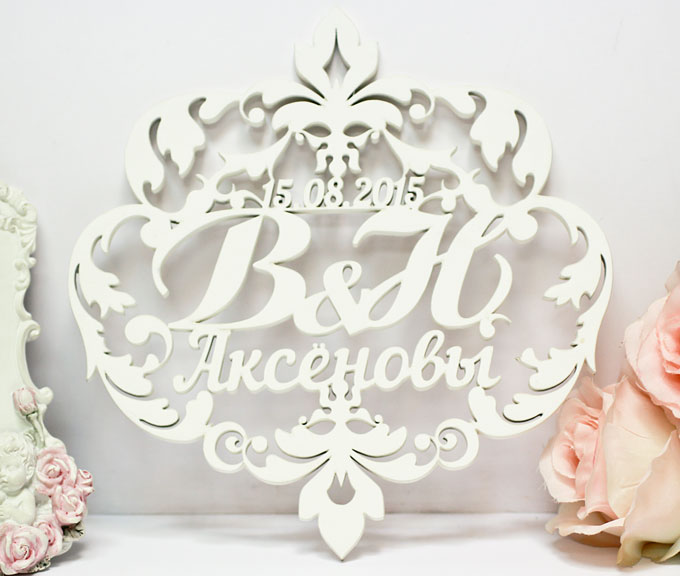 Свадебная монограмма для молодоженов № 5 (на заказ) (50 см.)