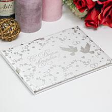 """Книга для пожеланий """"С Днем свадьбы!"""""""