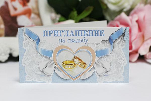 Свадебное приглашение (#292)