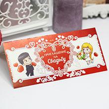 """Приглашение на свадьбу """"Love is..."""""""