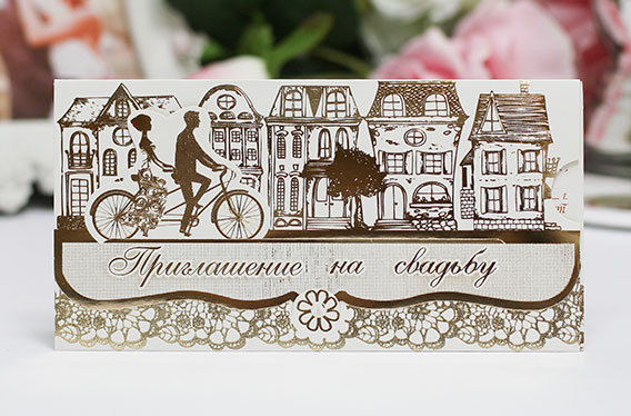 """Приглашение на свадьбу """"Двое на велосипеде"""""""