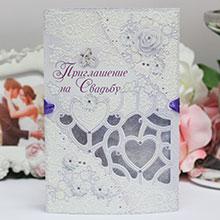 """Приглашение на свадьбу """"Элит"""" (#018)"""