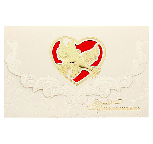"""Приглашение на свадьбу """"Крылья любви"""""""