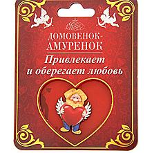 """Оберег """"Домовенок любви"""""""