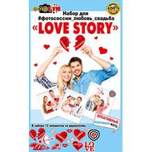 """Набор аксессуаров для фотосессии """"Love story"""""""