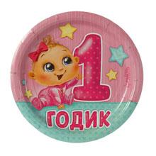 """Набор бумажных тарелок """"1 годик девочке"""" (10 шт, 18 см)"""
