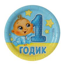 Набор бумажных тарелок 1 годик мальчику (10 шт, 18 см)