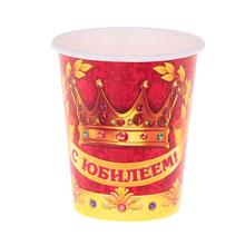 """Бумажные стаканчики """"С юбилеем"""" (6 шт)"""