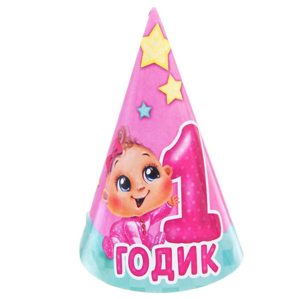 """Набор колпачков """"1 годик девочке"""" (6 шт)"""
