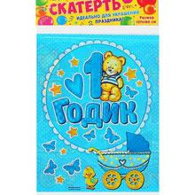 """Скатерть """"1 годик"""" (голубая, 180х137 см)"""