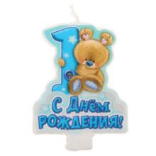 """Восковая свеча-цифра для торта """"1"""" (голубая)"""