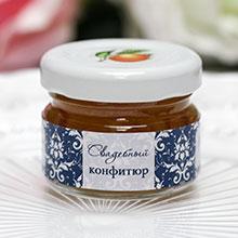 Вкусный сувенир - свадебный конфитюр (дизайн № 1)