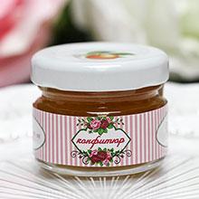 Вкусный сувенир - свадебный конфитюр (дизайн № 3)