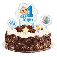 Набор для украшения торта 1 годик (голубой)