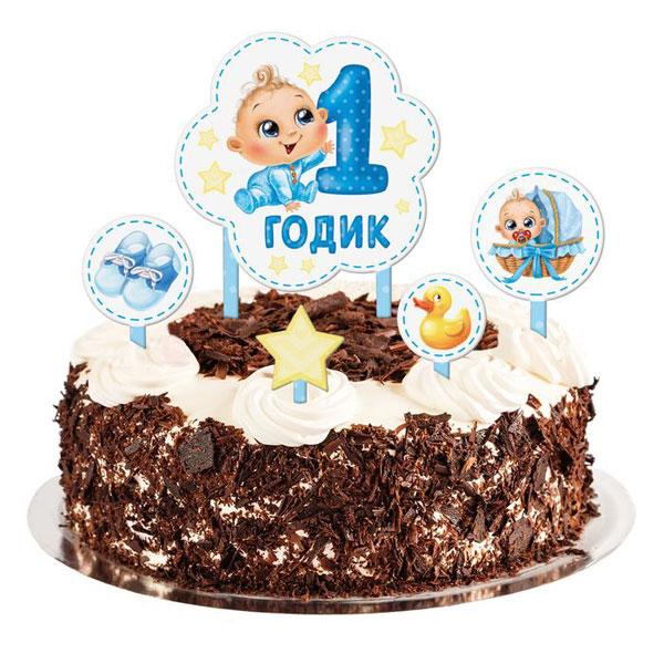 """Набор для украшения торта """"1 годик"""" (голубой)"""