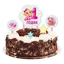 Набор для украшения торта 1 годик (розовый)