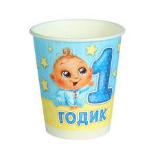 """Набор бумажных стаканов """"1 годик"""" (голубой, 10 шт)"""