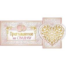 """Выдвижное приглашение на свадьбу """"Gold"""""""