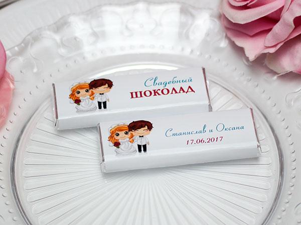 Обертка для шоколадки (дизайн № 2)