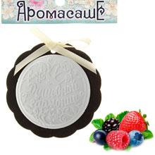 """Гипсовое аромасаше """"Душевной гармонии"""" (лесные ягоды)"""
