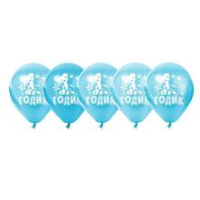 """Набор воздушных шаров """"1 годик"""" (голубой, 5 шт)"""