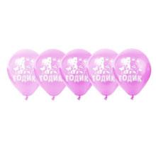 """Набор воздушных шаров """"1 годик"""" (розовый, 5 шт)"""