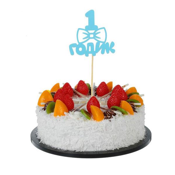 """Деревянный топпер для торта """"1 годик"""" (голубой)"""