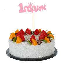 """Деревянный топпер для торта """"1 годик"""" (розовый)"""