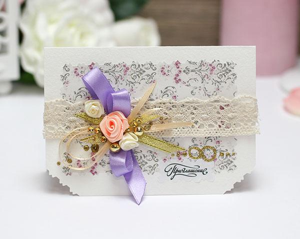 Приглашение на свадьбу ручной работы Дивный сад (сиреневый)