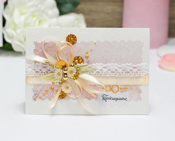 Приглашение на свадьбу ручной работы Дивный сад (персиковый)